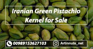 Green Pistachio Kernel
