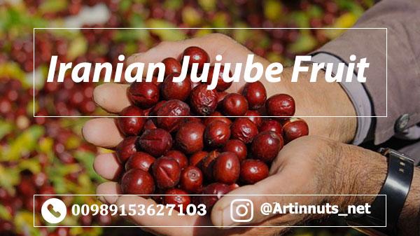 Iranian Jujube Fruit