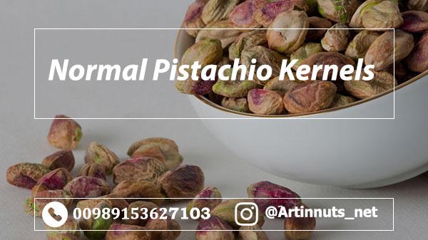 Normal Pistachio Kernels