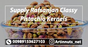 Rafsanjan Classy Pistachio Kernels