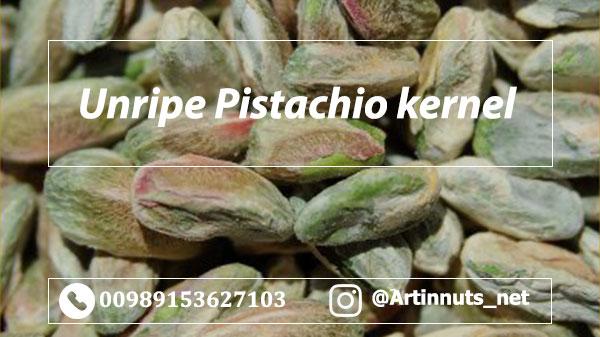 Unripe Pistachio Kernel