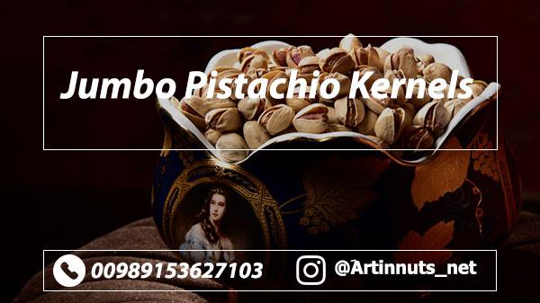 Jumbo Pistachio Kernels