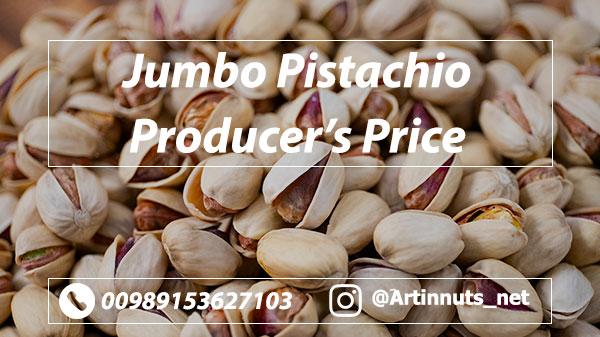 Jumbo Pistachio Producer