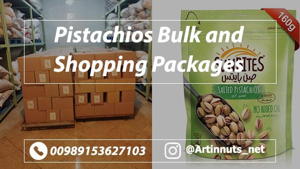 Pistachios Packages