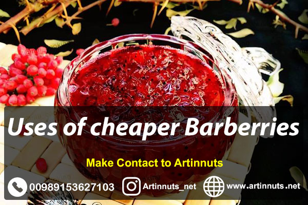 Cheaper Barberry