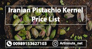 Pistachio Kernel Price List