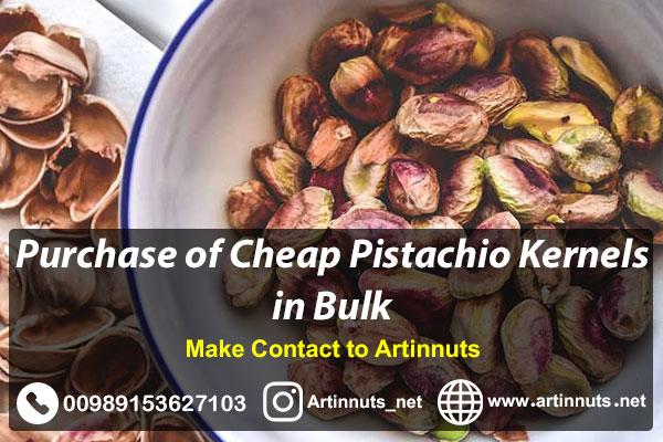 Cheap Pistachio Kernels