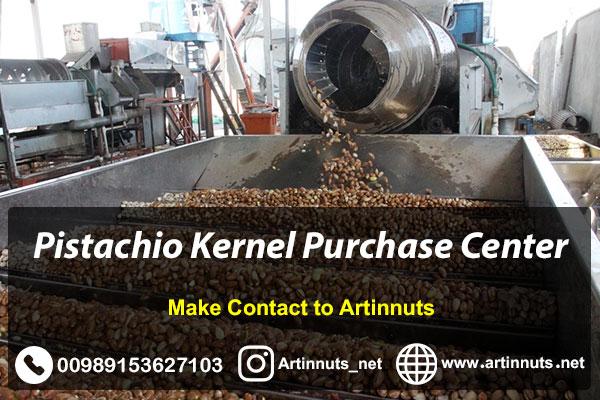 Pistachio Kernel Center