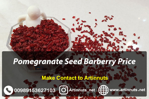 Pomegranate Seed Barberry