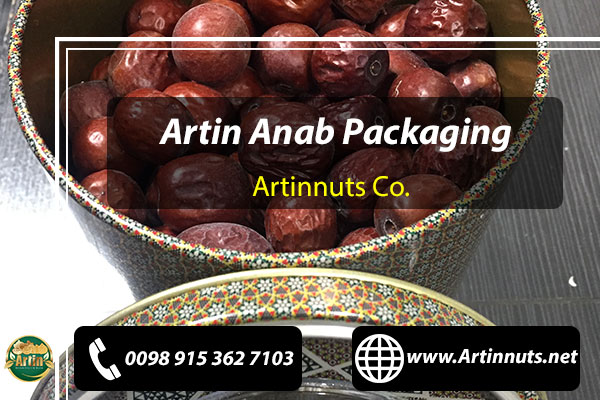 Artin Anab Packaging