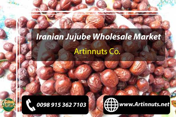 Dried Jujube Wholesale