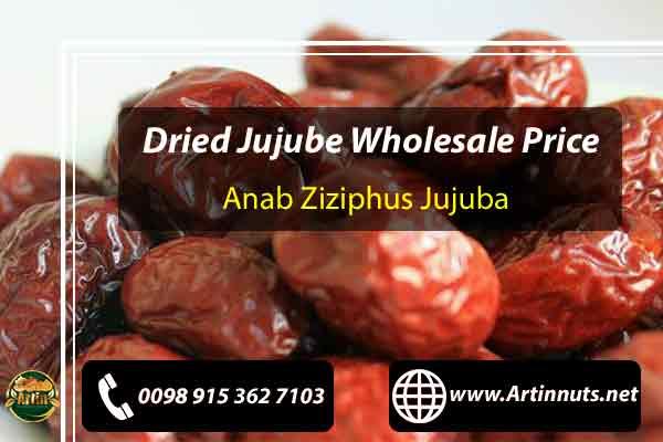 Dried Jujube Wholesale