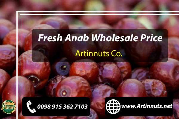 Anab Wholesale Price