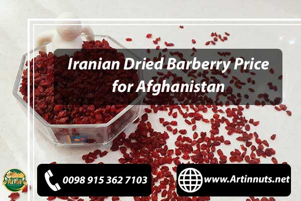 Barberry Price for Afghanistan