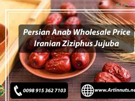 Anab Wholesale Price