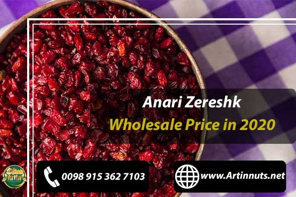 Anari Zereshk Wholesale