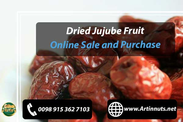 Dried Jujube Fruit
