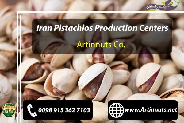 Iran Pistachios Production Centers