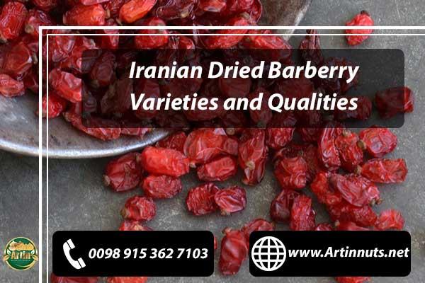 Iranian Dried Barberries