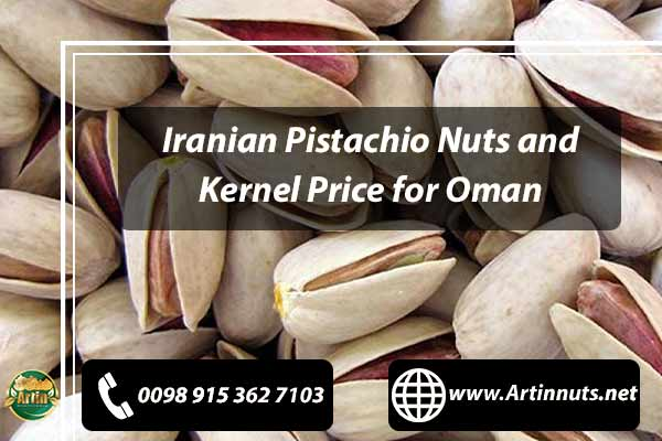 Pistachio Nuts Price