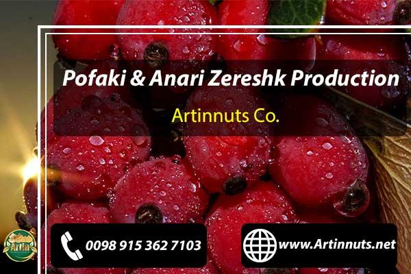 Zereshk Production