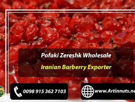 Pofaki Zereshk Wholesale