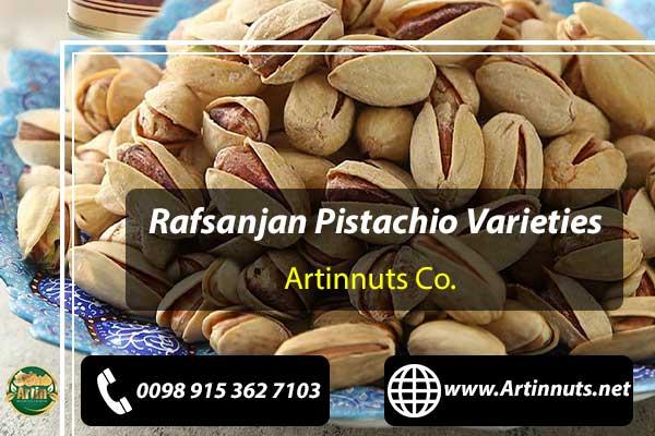Rafsanjan Pistachio Varieties