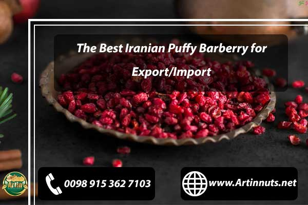 Iranian Puffy Barberry
