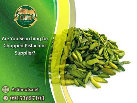 Chopped Pistachios Supplier