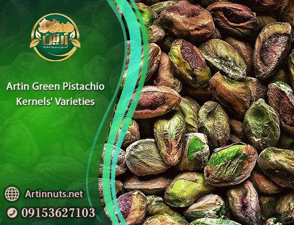 Artin Green Pistachio