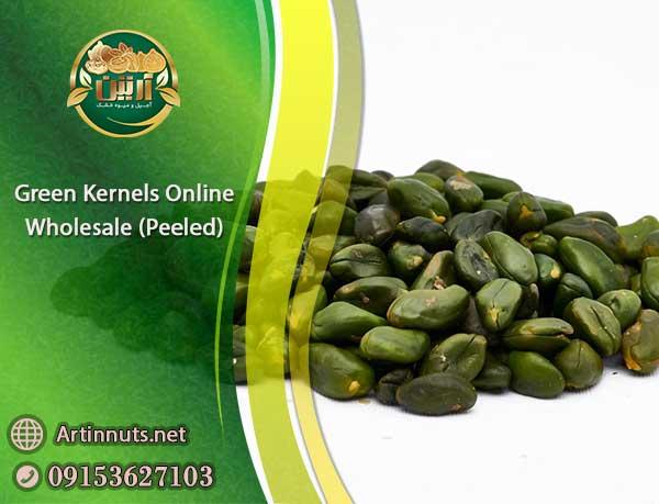 Green Kernels Online Wholesale