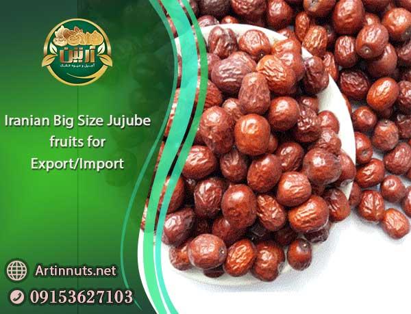 Jujube fruits