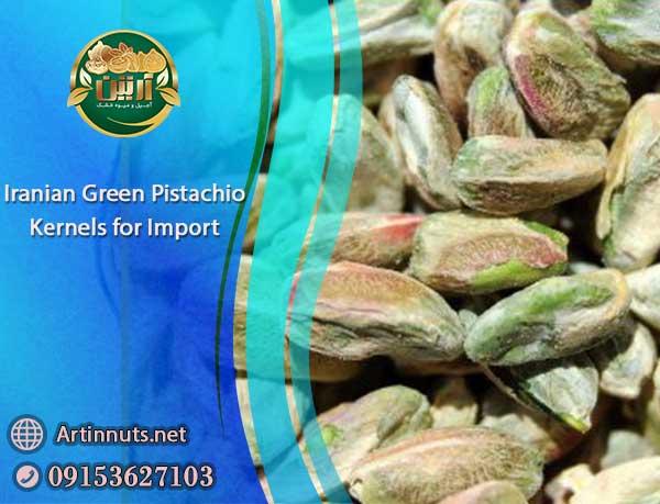 Iranian Green Pistachio Kernels