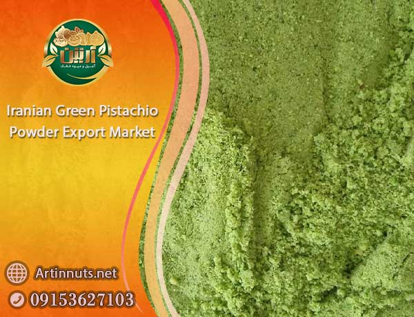 Green Pistachio Powder