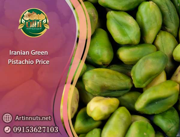 Green Pistachio Price