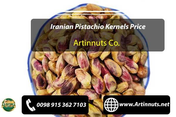 Pistachio Kernels Price