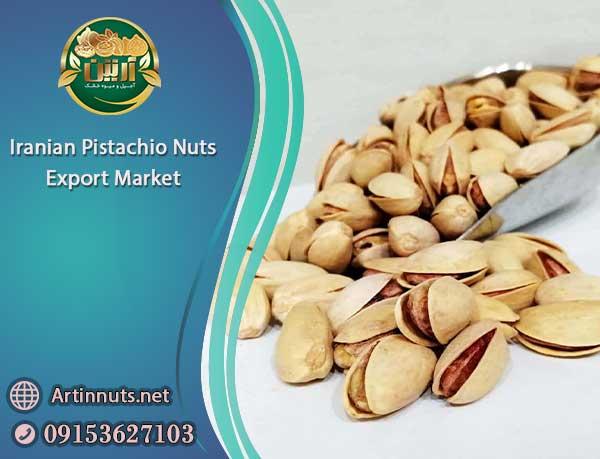 Iranian Pistachio Nuts