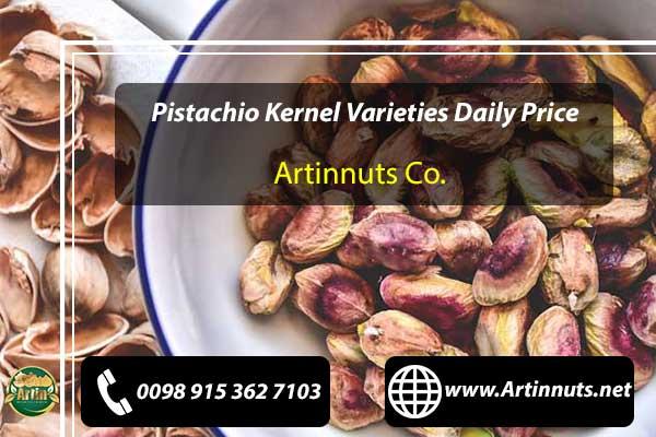 Pistachio Kernel Varieties Price