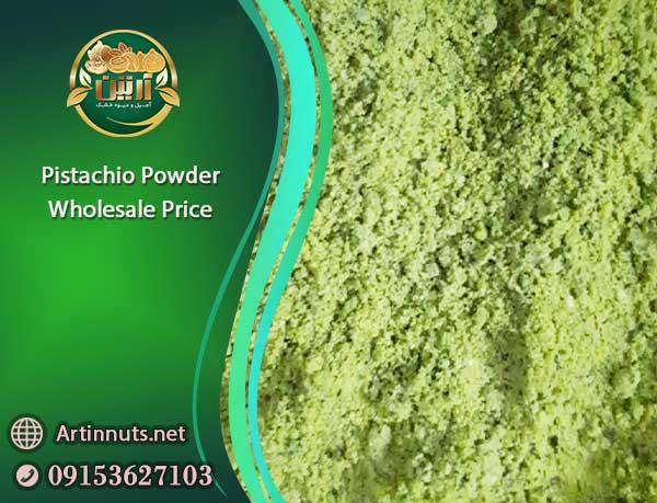 Pistachio Powder Wholesale Price