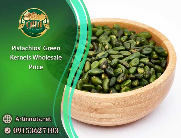 Green Kernels Wholesale Price