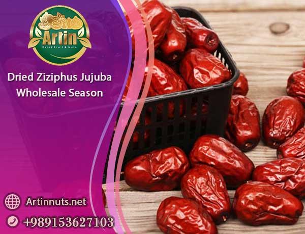 Dried Ziziphus Jujuba Wholesale