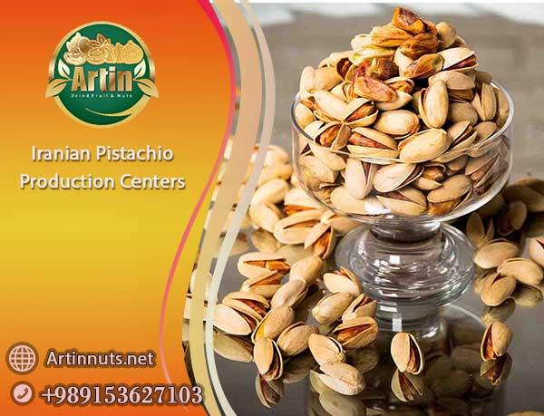 Iranian Pistachio Production Centers