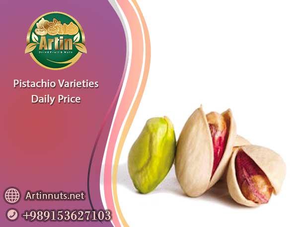 Pistachio Varieties Price