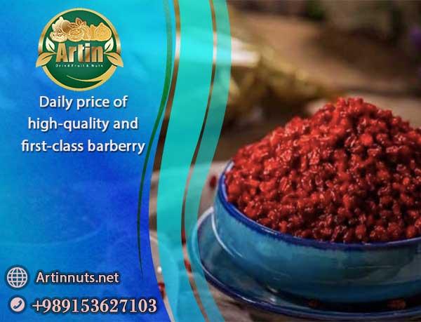 first-class barberry