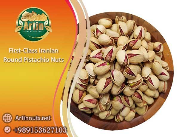 Iranian Round Pistachio Nuts