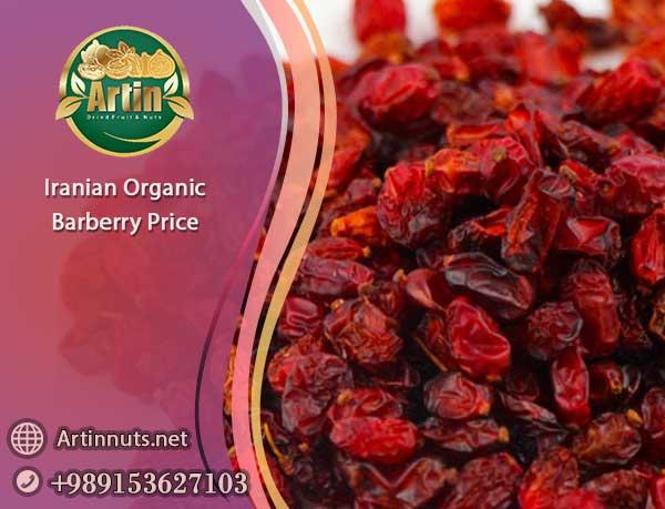 Iranian Organic Barberry Price