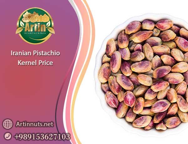 Iranian Pistachio Kernel Price