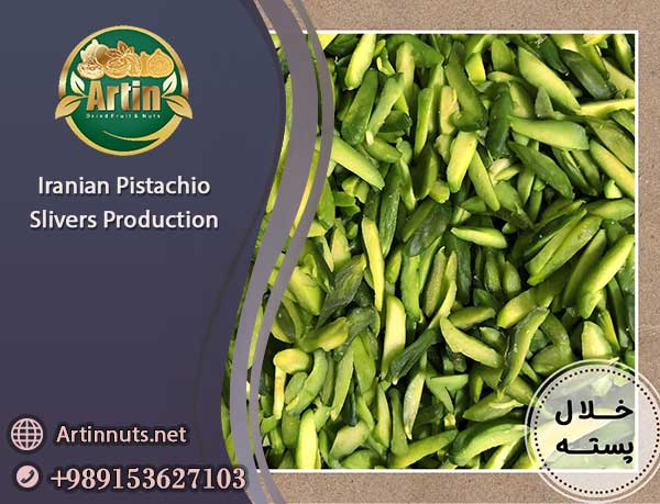 Iranian Pistachio Slivers Production