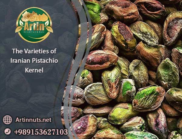 Varieties of Iranian Pistachio Kernel