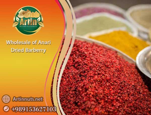 Anari Dried Barberry